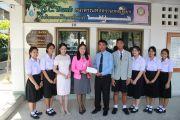 ธนาคารออมสินมอบเงินสนับสนุนธนาคารโรงเรียน ปีการศึกษา 2560